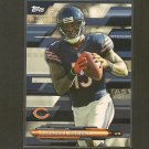 BRANDON MARSHALL 2014 Topps Fantasy Strategy - NY Jets, Bears & UCF Knights