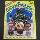 CABBAGE PATCH KIDS Magazine #1 - Premier Issue Winter 1985 - Butterick/Vogue
