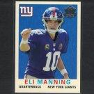 ELI MANNING 2015 Topps 60th Anniversary Retro Ole Miss & NY Giants