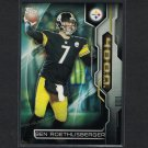 BEN ROETHLISBERGER 2015 Topps 4000 Yard Club Miami Redhawks & Steelers
