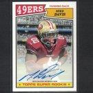 MIKE DAVIS 2015 Topps 1987 Autographed Rookie RC #/250- South Carolina Gamecocks & 49ers