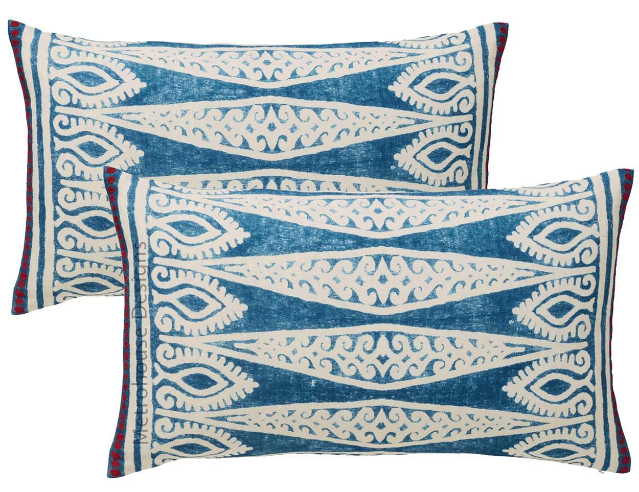 Tenganan Ikat Down Feather Lumbar Pillows - Set of 2