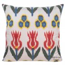 Silk Atlas Accent Throw Pillow