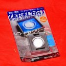 ONZOW ZERODUST NEW FEB 2019 STYLUS/NEEDLE CLEANER CLEANING Zero Dust FREE SHIP