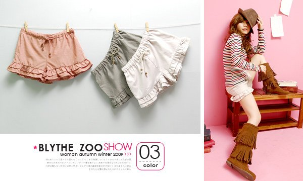 BZ Frilly cotton shorts