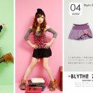 BZ fall mini skirt