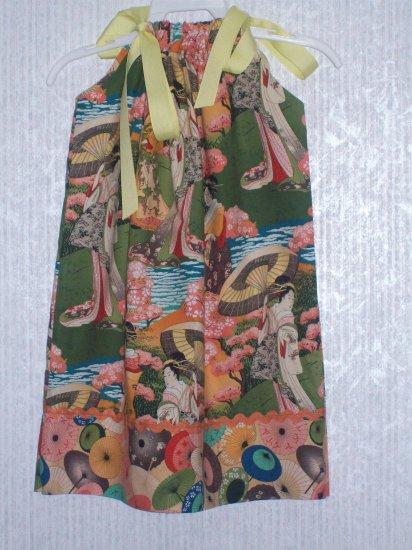 Boutique Mandarin Garden Pillowcase Dress