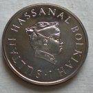 Brunei, 1 Dollar, 1970, Proof