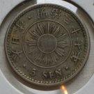 Japan, 5 Sen, yr 37 (1904), Y-21