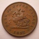 Bank of Upper Canada, 1 Penny Token, 1852
