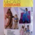 McCall's Costumes Pattern 3886 - (1988)  - Size 6,8 medium
