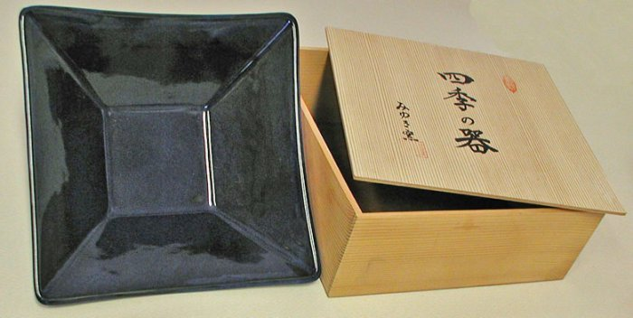 Blue Dish from Japan - CSB0002