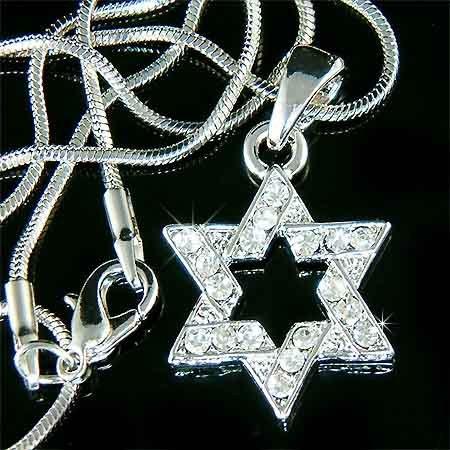 Hanukkah Jewish Swarovski Crystal Star Of David Judaism Necklace