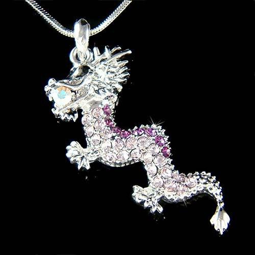 Amulet Myth Purple Dragon Swarovski Crystal Pendant Necklace