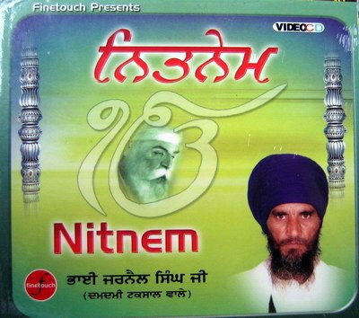 Nitnem Video CD (Shipping Included)