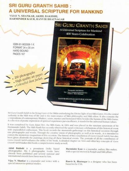 Sri Guru Granth Sahib: A Universal Scripture for Mankind.