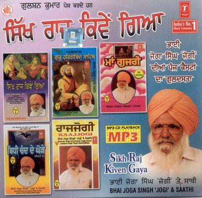 Sikh Raaj... Kavishri MP3 Album (Shipping Included)
