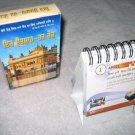 Ik Utshah - Har Roz Desk Calendar : Sukrit Project