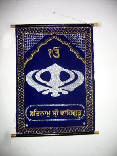 Fabric Scroll - Blue/Orange - Khanda - Satnam Sri Waheguru