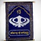Fabric Scroll - Blue/Orange - Khanda - Satnam Sri Waheguru