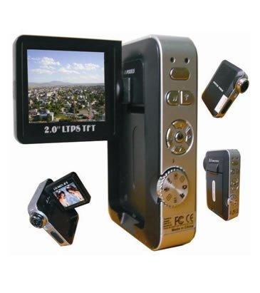3.0M CMOS sensor interpolated to 10.0Mega digital camcorder ( TDV-310H1 ), Camcorders, Electronics