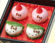 Re-Ment Hello Kitty Sweet Shop No.6