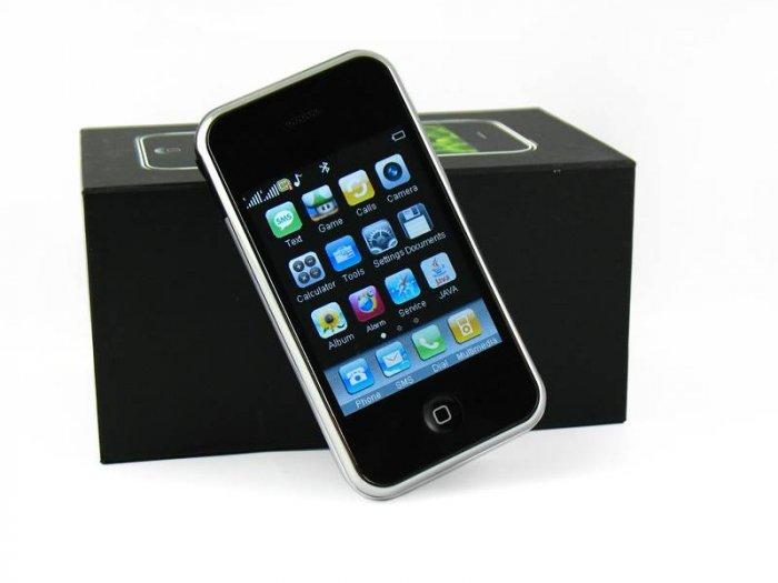 """Iphone 3.2""""  i9+++"""