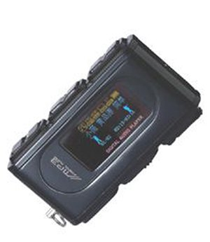 MP3 Player 256MB, Double Color Display