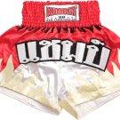 Kombat Gear Muay Thai Boxing Shorts [KTBSS002]