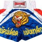 Kombat Gear Muay Thai Boxing Shorts [KTBSS004]