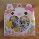 Kawaii Q-lia musical animals rare sticker sack