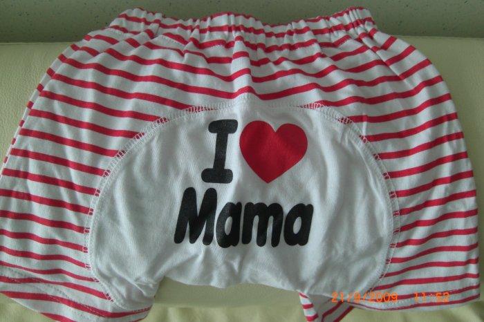 I Love MAMA - BG1001