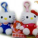 Hello Kitty Plush Doll, Set of 2 - Red & Blue!