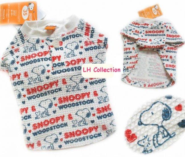Doggie Tee - Snoopy Design