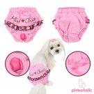 Doggie Panty - Puppia