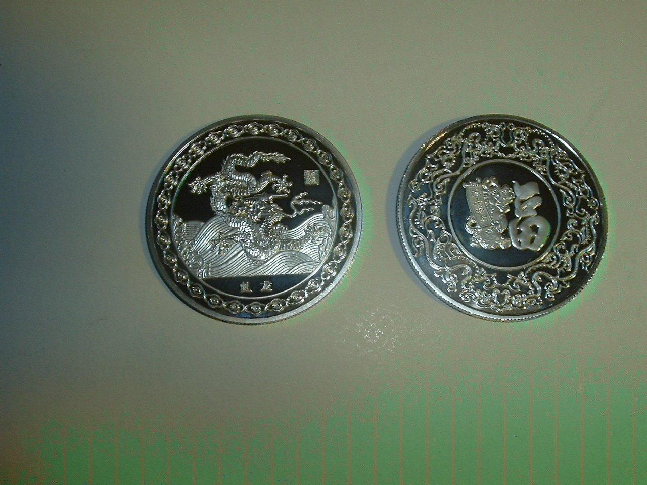 "2011 #1 ""Year of the Dragon Silver Coin """
