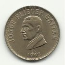1965 AU-Unc. 20 Centavos from Colombia