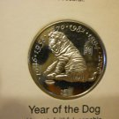 2000 The Year of The Dog Coin