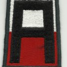 US Army First (1st) Army Patch