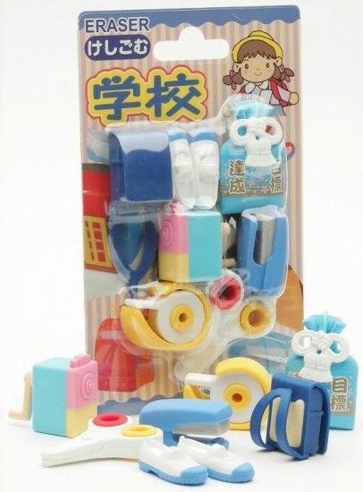 NEW Blue School Supply Japanese Eraser Carded Set IWAKO FREE Shipping