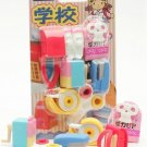 NEW Pink School Supply Japanese Eraser Carded Set IWAKO FREE Shipping