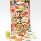 NEW Dim Sum Japanese Eraser Carded Set IWAKO FREE Shipping