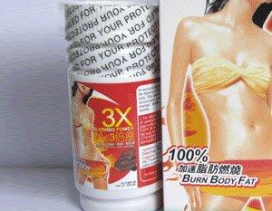 3X Slimming Power - Burn Body Fat ( 4 boxes  original )