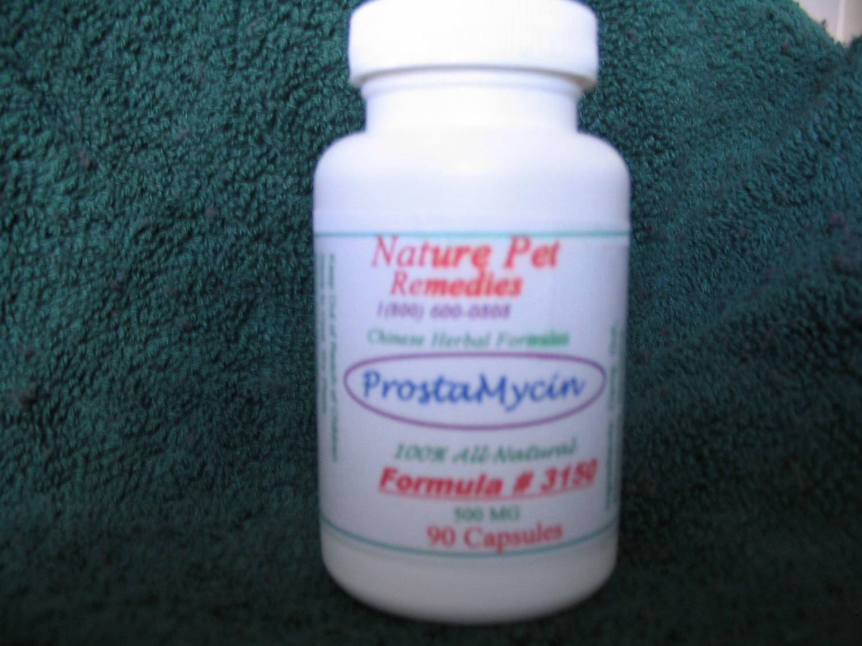 ProstaMycin # 3103 90 Caps