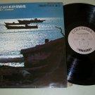 Japanese Record   Kotoniyoru Nihon Jojokyokushu   LP