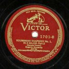 Roumanian Rhapsody No.1  Minneapolis Symphony  Eugene Ormandy  78 rpm Record