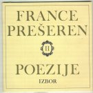 France Preseren 45 rpm Poetry Record Vol. 2