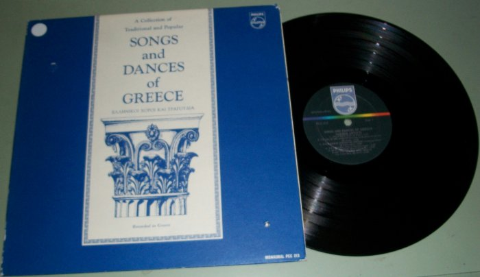 Songs And Dances Of Greece - PHILIPS 213 - Record LP