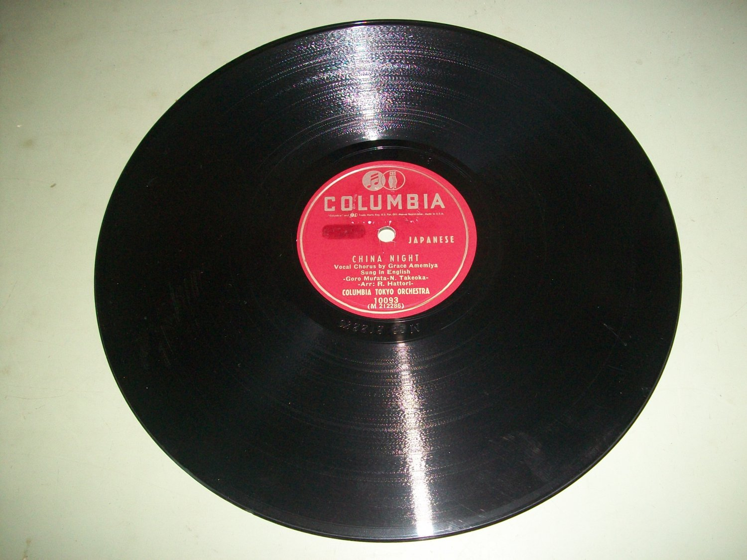 China Night Apple Song Columbia Tokyo Orch Record