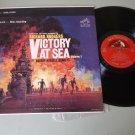 Victory At Sea  Volume 1   Robert Bennett   RCA LSC-2335     Television Soundtrack  Record  LP